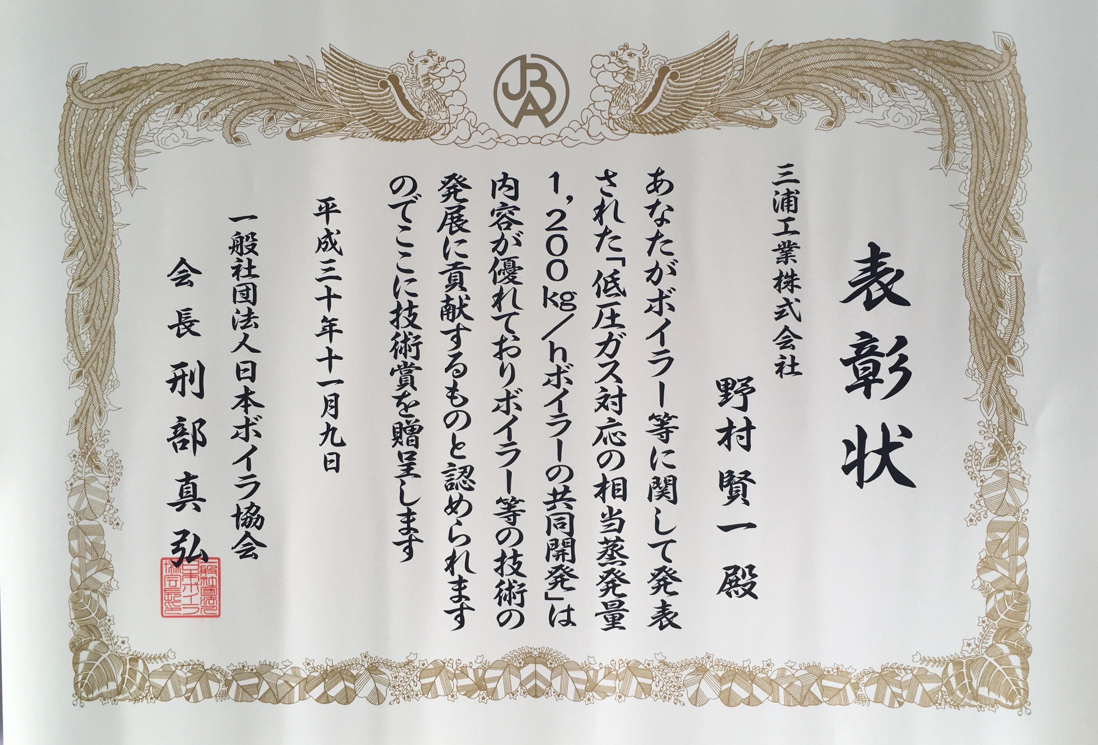 http://www.miuraz.co.jp/info/information/5eedf743f2eddab96aa64092af9a3724bbdef856.jpg