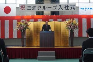 入社式:社長のあいさつ.JPG