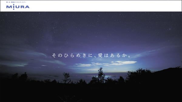 sonoai.jp.jpg