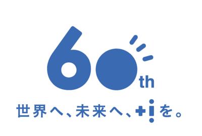 60周年ロゴマーク.png