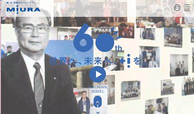 60周年サイトトップページ.png
