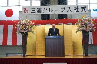 20190401_入社式(宮内社長の祝辞).jpg