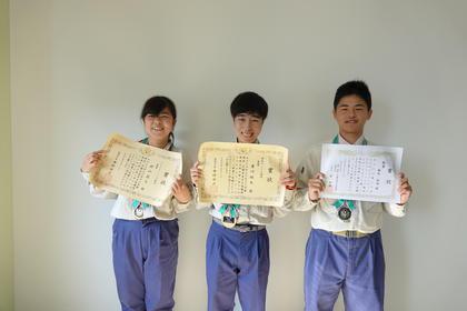 20190716_アビリンピック3人入賞.JPG