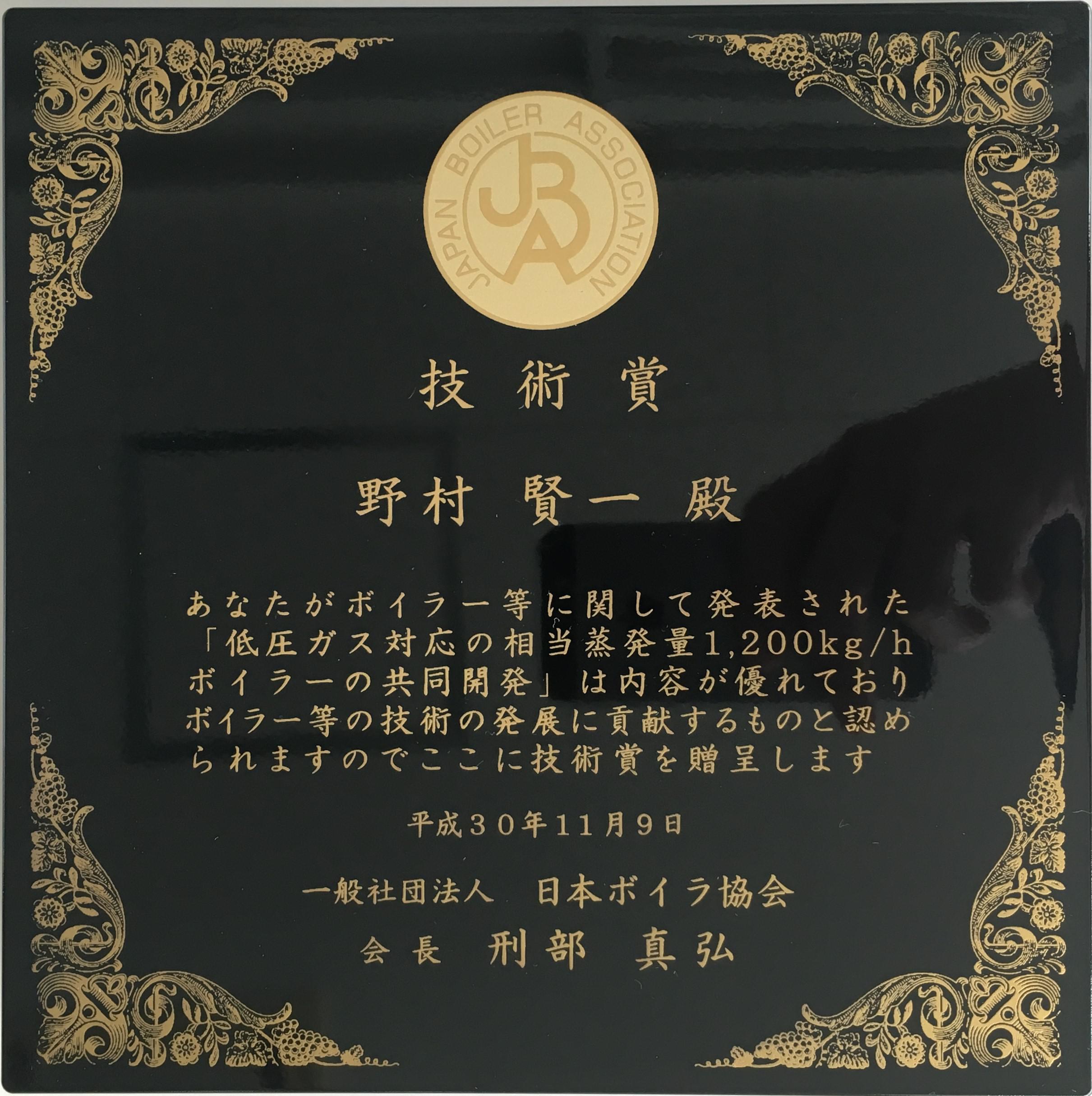http://www.miuraz.co.jp/info/information/eae703467dd9802812c14ec06ebc8508d29ce7bf.jpg