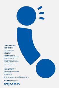 日本経済新聞20181001.jpg